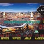 jam masjid digital di jogja