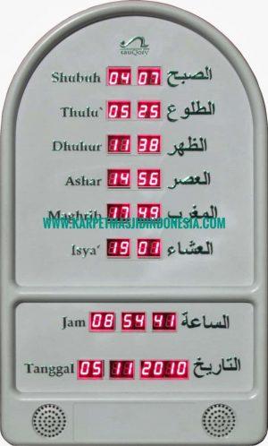 jual jam masjid digital di tegal