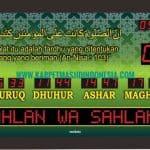 jam masjid digital di banten